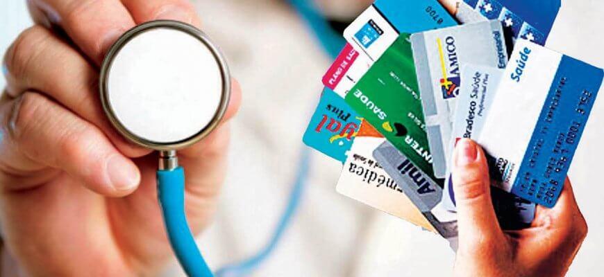 Empresas de Planos de Saúde | Valor de Planos de Saúde