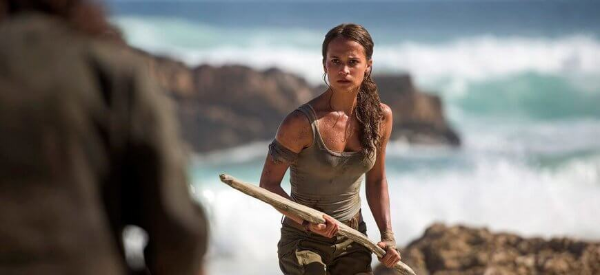 Tomb Raider: Estimulando a mente - Valor de planos de saúde